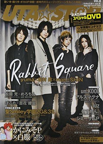 UTA★ST@R vol.8