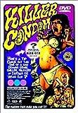 キラーコンドーム [DVD]
