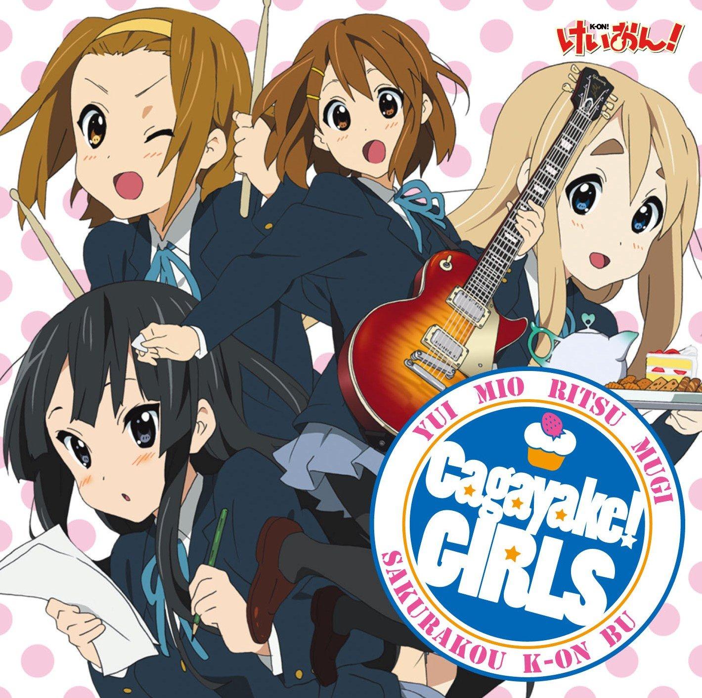 けいおん! Cagayake!GIRLS(初回限定盤)