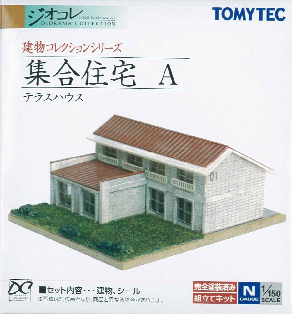 Tomytec the building collection series apartment complex for Terrace house series