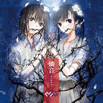 MW 1st Album 燐音 -RINNE- - 入游魔 - 秋溯