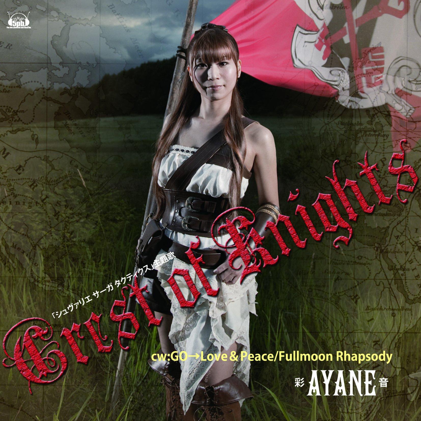 原版伴奏] Crest of Knights - 彩音 ...