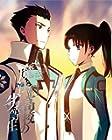 魔法科高校の劣等生 入学編 3 (Blu-ray)