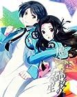 魔法科高校の劣等生 九校戦編 2 (Blu-ray)