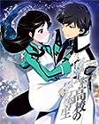 魔法科高校の劣等生 横浜騒乱編 3 (Blu-ray)