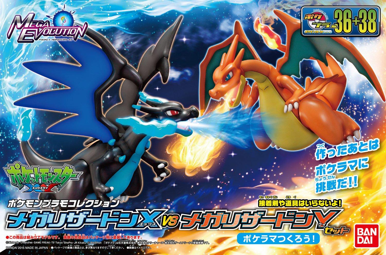 Pokemon plastic model select series mega charizard x vs mega charizard