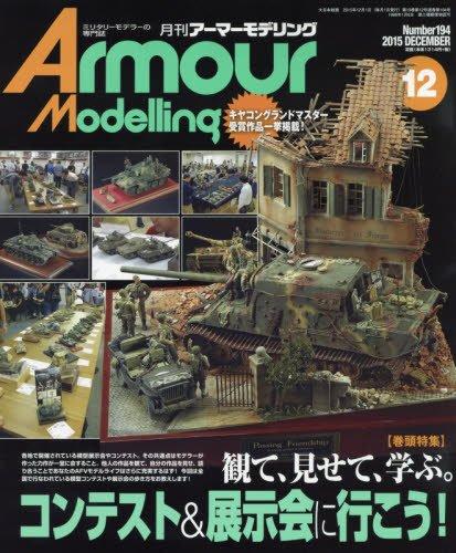 Armour Modelling (アーマーモデリング) 2015年 12月号