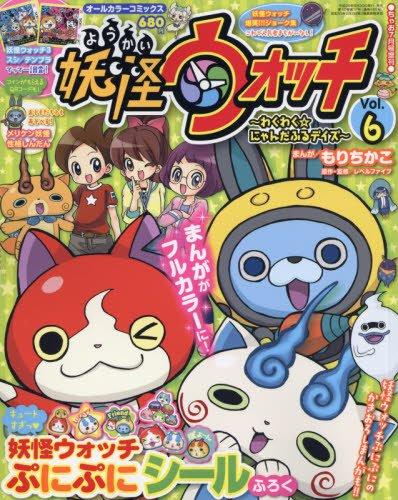 増刊ちゃおデラックス 2014年 09月号