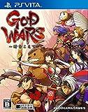 GOD WARS ~時をこえて~ (2017年春発売予定) (【早期予約5大特典】 同梱) - PS Vita